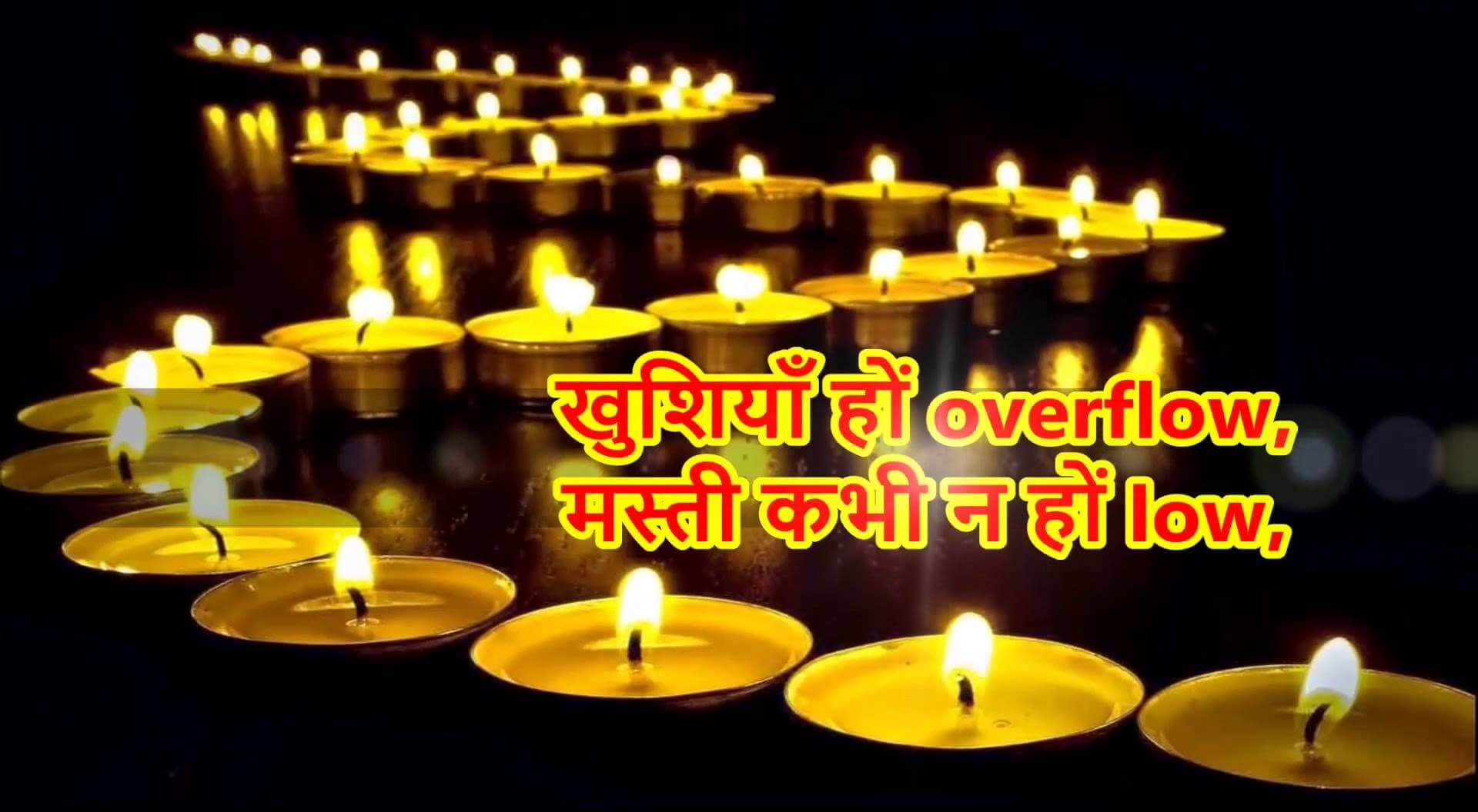 Latest Diwali Wishes Image